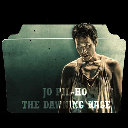 Jo Pil-ho The Dawning Rage 2019 Folder Icon