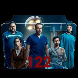 122 2019 Folder Icon